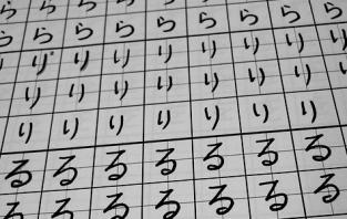 hiragana pic